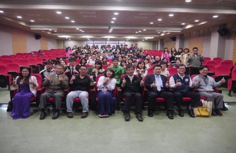 員林高中校慶論壇  越南新住民、新二代談生命經驗