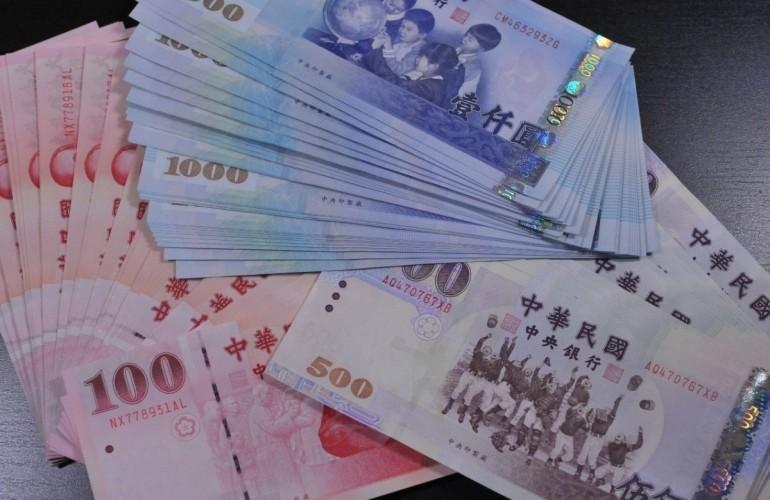 防洗錢更嚴!在非開戶銀行交易逾50萬都要被調查