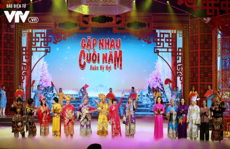 Táo Quân——越南「新年開心的維生素」