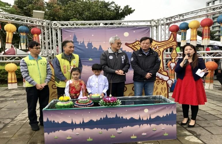 Lễ hội hoa đăng Thái Lan - món quà văn hóa từ thành phố Đào Viên