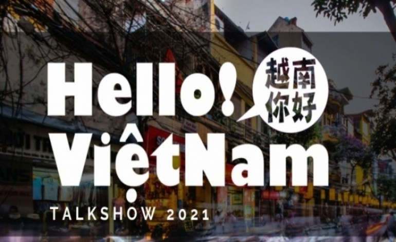 2021 - Hello Vietnam - Talkshow
