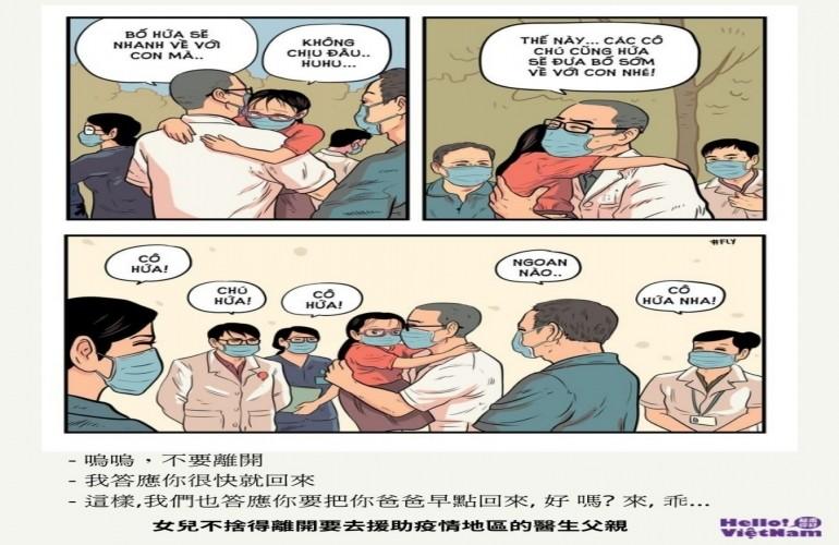 把生活帶進漫畫的越南漫畫家