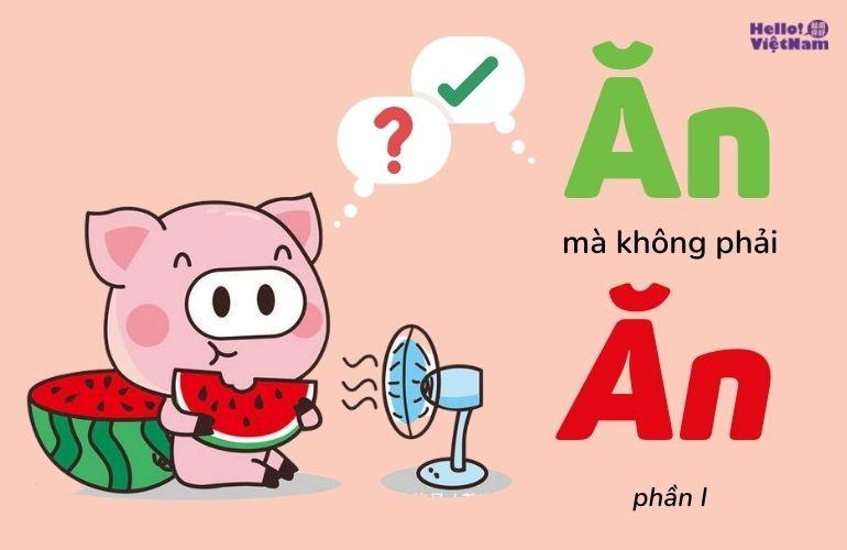[Đặc sản Đài Loan] - Những món ăn không bao giờ xuất hiện trong menu (1)