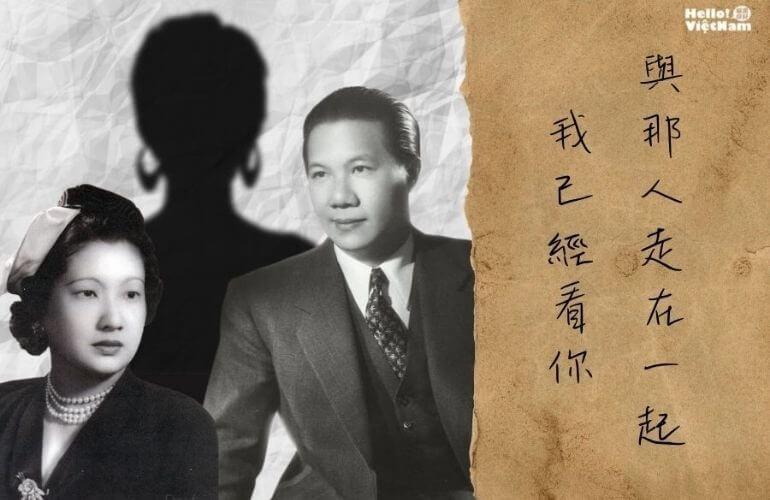【南芳皇后】越南最末皇帝保大帝的風流情史